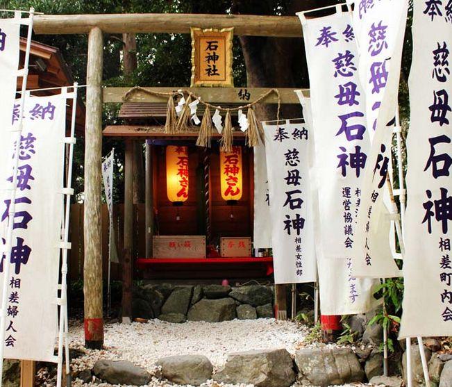 三重県にある女性の願いを叶えるご利益がある神社【石神社】