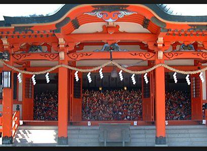 和歌山県にある下着を供養する神社【淡嶋神社】