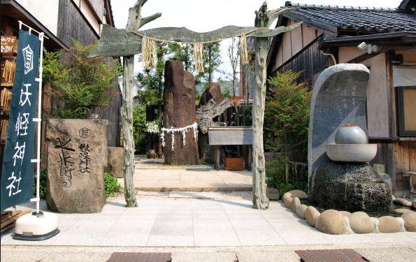 鳥取県にある妖怪守護の神社【妖怪神社】