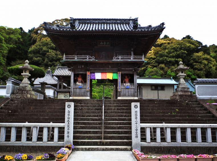 京都にあるガン封じのご利益がある神社【平等寺】