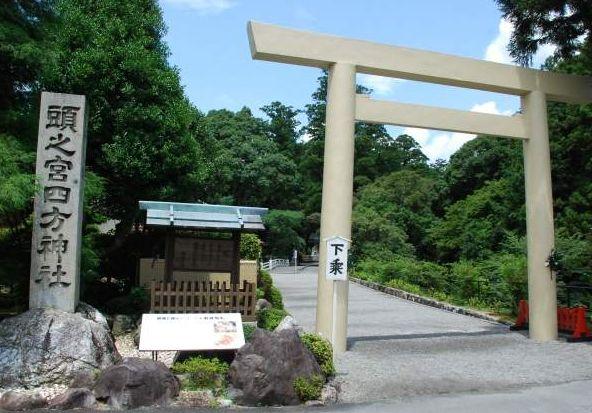 三重県にある合格祈願にご利益がある神社【頭之宮四方神社】