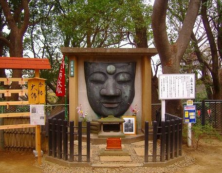 東京にある合格祈願にご利益のある神社【上野大仏】