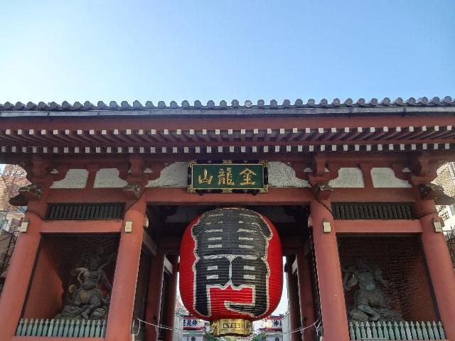東京にある願い事が叶うご利益がある神社【浅草寺】